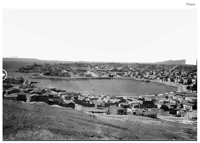 Τα μεγάλα αστικά κέντρα της Ελλάδας-Αστυφιλία-Αστικοποίηση